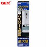 上部フィルター GEX グランデ600 GR-600 神戸店在庫